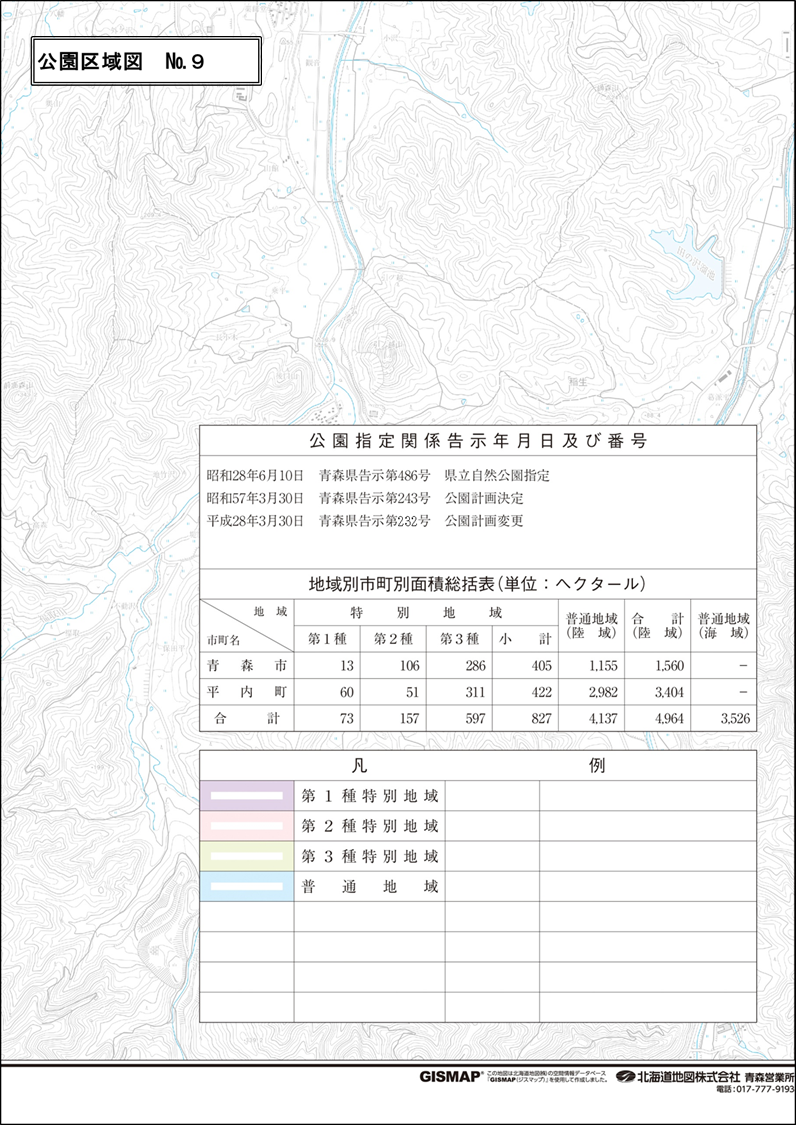 公園計画図~浅虫夏泊県立自然公園~|青森県庁ウェブサイト Aomori ...