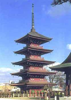 ��������������������� aomori prefectural government